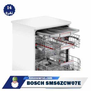 داخل ماشین ظرفشویی بوش 6ZCW07E
