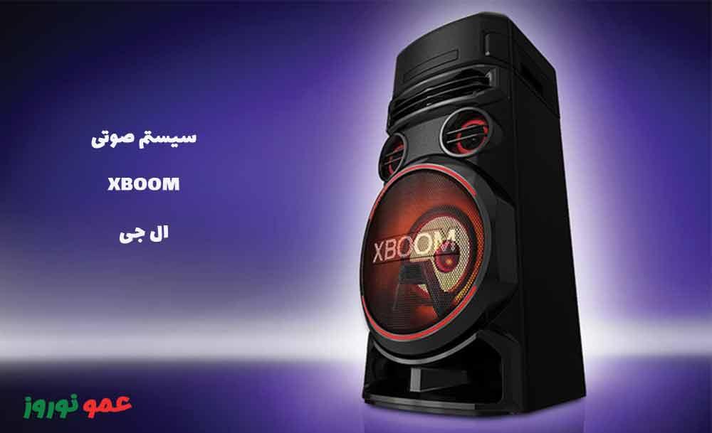 XBOOM سیستم صوتی ال جی